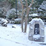 雪の聴水庵 202101