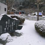 雪 202101